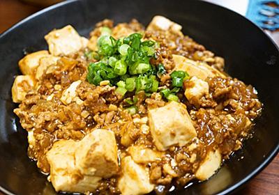 辛くないけどピリッと旨い!食べるラー油で作る簡単で絶品な麻婆豆腐の作り方 - はらぺこグリズリーの料理ブログ