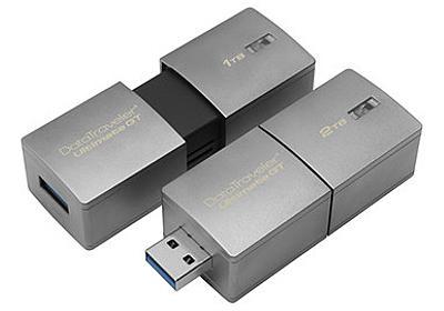 Kingston、世界最大容量となる2TB USBメモリ - PC Watch