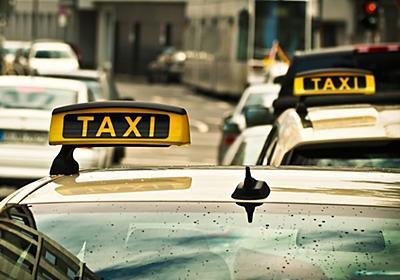 DeNA、タクシー配車アプリを東京都内で展開へ--東都自動車・日の丸自動車と協業 - CNET Japan