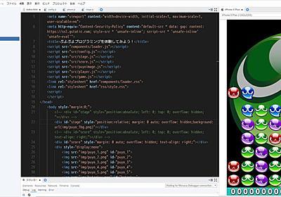 プログラミングに大切なことは『ぷよぷよ』で学べる | ギズモード・ジャパン