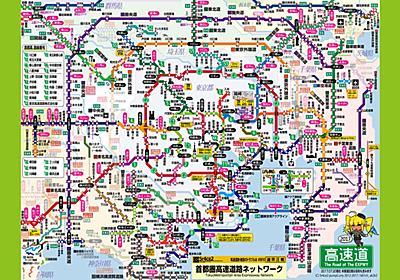 こっちもまじスゲェェ! 超精密「JR路線図ふう高速道路マップ」まだあった 関西・中京版も! (1/2) - ねとらぼ