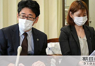 月100時間の時間外労働、退職翌日に自殺 「過労が原因」労災認定:朝日新聞デジタル