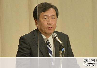 台湾を「国」「島国」 立憲・枝野代表が繰り返し言及:朝日新聞デジタル