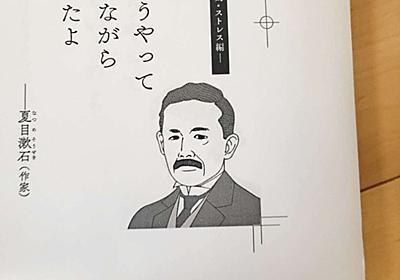 夏目漱石が愛しすぎてやめられなくなったおつまみ「落花生の砂糖固め」をつくってみる【文豪めし】 - メシ通 | ホットペッパーグルメ