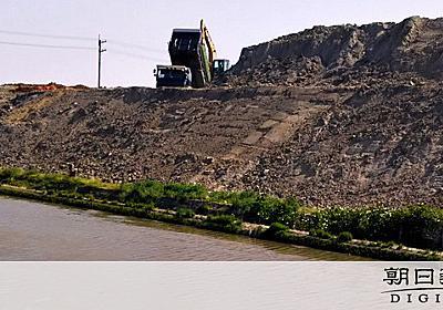「ただで土あげる」信じたら10mの山 撤去に7千万円:朝日新聞デジタル