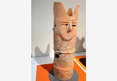 「塩顔」埴輪、1500年前もモテた?全国巡回でも人気:朝日新聞デジタル