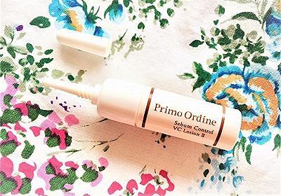 高濃度ビタミンC誘導体の化粧水「プリモディーネ VCローション」の口コミ(感想)と効果 - 敏感肌さんの化粧品とアンチエイジング美容
