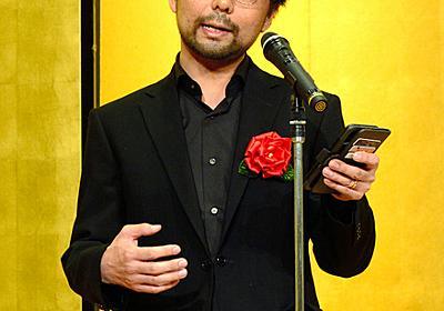 版元の幻冬舎を文学賞贈呈式で批判 作家の葉真中顕さん:朝日新聞デジタル