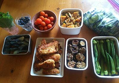 簡単♪わが家の常備菜と作り置き【2016年7月13日】 - シンプル生活 わたしの好きなくらし