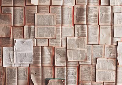 優れた思考は、練られた言葉に現れる。 | Books&Apps