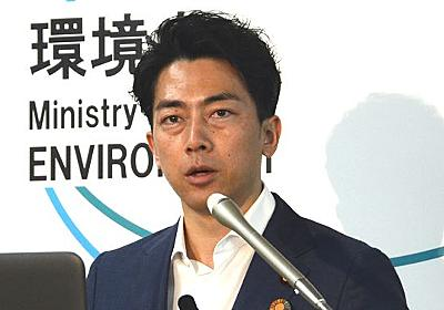 環境省が秘密裏に進める「汚染土で野菜栽培」 - 大島堅一|論座 - 朝日新聞社の言論サイト