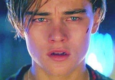 【結婚と毒親 17】映画『ロミオとジュリエット』ディカプリオの凄絶な美。バラは別の名前でも香りは変わらない - アメリッシュガーデン改