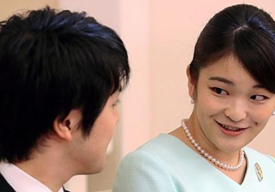 日本の眞子さま・小室圭さん結婚報道、アメリカメディアはあきれながら見ている:朝日新聞GLOBE+