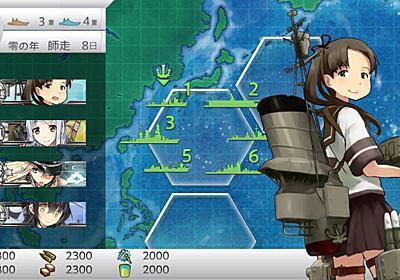 「艦これ改」、最新ゲーム概要とスクリーンショットを公開 - GAME Watch