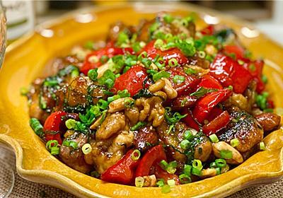 【レシピ】鶏肉とパプリカの中華風ナッツ炒め - しにゃごはん blog
