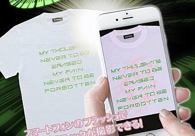 ゼーガペイン Tシャツ MY THOUGHTS NEVER TO BE ERASED. MY PAIN NEVER TO BE FORGOTTEN. | ゼーガペイン  趣味・コレクション | プレミアムバンダイ公式通販