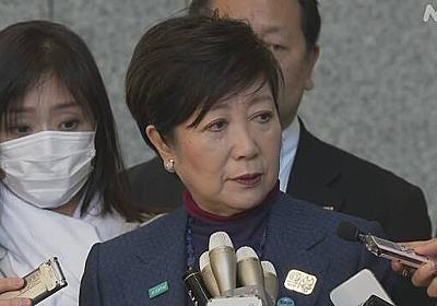 小池都知事「これからが大変」 東京五輪・パラ延期 | NHKニュース