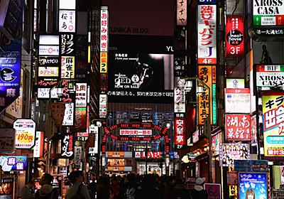 202X年、東京を牛耳るのはアフリカンマフィアかもしれない|現役フジテレビ局員が描く「東京五輪後の新宿」 | クーリエ・ジャポン