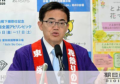 反移民の催し「明確にヘイト」 大村知事、法的措置も:朝日新聞デジタル