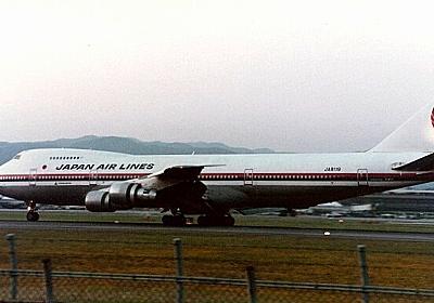 日航123便 ジャンボ機事故、落合証言の示すもの「Part1 急減圧はなかった」【航空機 事故1】 - minminzemi+81's blog