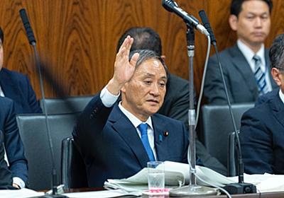 菅義偉「おれの決意を示すためにやるんだ」 NHK課長を更迭した理由 | 文春オンライン