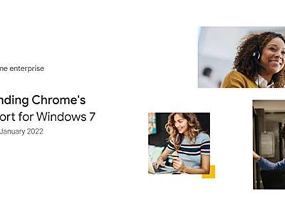 Google Chrome、企業向けにWindows 7サポートを2022年1月15日まで延期 - PC Watch