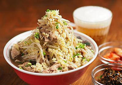 もやし2袋もペロリ。筋肉料理人の「麺なしにんにく豚ラーメン」もデフォにしたい - メシ通 | ホットペッパーグルメ