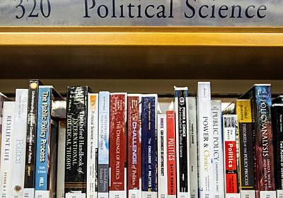 「日本のアニメ『図書館戦争』と同じことが起きるなんて」香港の図書館、民主派の書籍を貸出停止に | ハフポスト