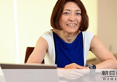 勝間和代さん「人を差別し傷つける自由はない」新潮45:朝日新聞デジタル
