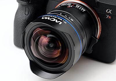 特別企画:世界で最も画角が広いフルサイズ用ミラーレスレンズ「LAOWA 9mm F5.6 W-Dreamer」を使ってみた - デジカメ Watch