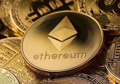 154兆円の総取引量をイーサリアムが記録、取引量の増加率はビットコインの約3倍 - GIGAZINE