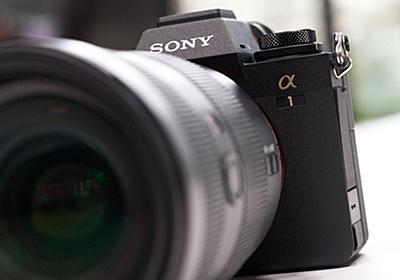 ソニー「α1」速攻インプレッション プロカメラマンから見てうれしい5つのポイント(1/2 ページ) - ITmedia NEWS