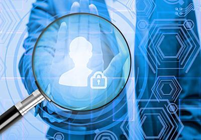 アカマイ、機械学習で認証情報の利用を監視する「Account Protector」を発表 - ZDNet Japan