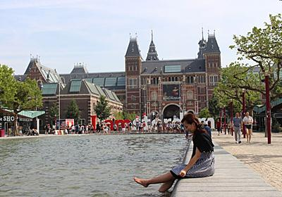 可愛い&オシャレが詰まった女子が夢中になるオランダの魅力