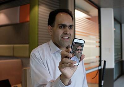 人の目の代わりになるアプリ「Seeing AI」、スクリーンタッチで解説する新機能追加 | Techable(テッカブル)