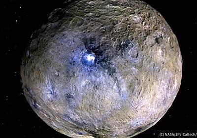 準惑星ケレスの地下に巨大な海が存在か? - 探査機「ドーン」の観測で判明 | マイナビニュース