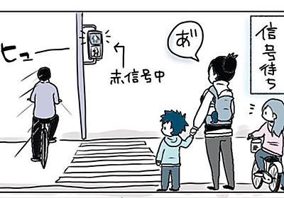 子供の前で信号無視をする人 娘さんの『ひと言』に称賛の声 – grape [グレイプ]