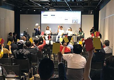 渋谷キャストで「2025年の未来を考える3日間」 大阪万博誘致アピール - シブヤ経済新聞