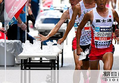 東京五輪のマラソン、札幌で開催か IOCが猛暑を懸念 - 東京オリンピック:朝日新聞デジタル