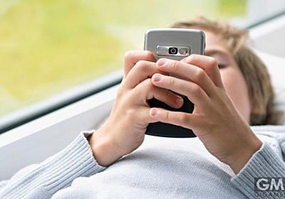 肥満・うつ病・睡眠障害 テクノロジーに支配される現代人    GIGAMEN ギガメン