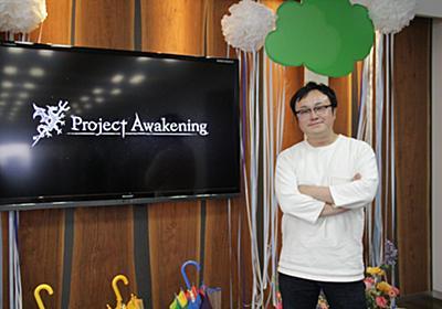 日本発のAAAタイトルで世界を狙う――Cygamesコンシューマー事業本部トップ・高木謙一郎が語るビジョン、そして移籍の理由(PR)
