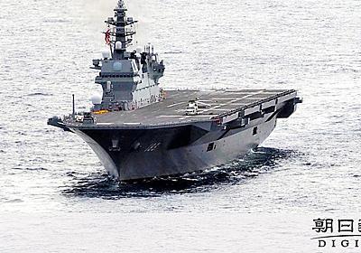 護衛艦「いずも」、最初の利用は米軍機 日本側が伝える:朝日新聞デジタル