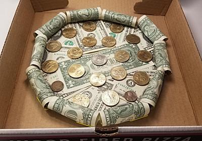 「自分の店のピザを1枚注文するたびに900円丸もうけできる」という錬金術が爆誕、その原因とは? - GIGAZINE