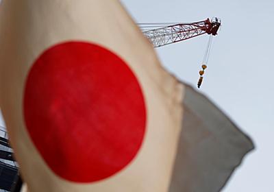 コラム:日本の純資産はプラマイゼロ、IMFの新国富論   ロイター