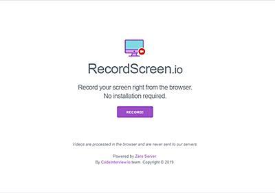 インストール不要、ブラウザのみでスクリーンキャストを撮影できるWebアプリ・「RecordScreen.io」 | かちびと.net