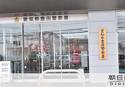 路上でポケモンGO、別のプレーヤーを殴った疑いで逮捕:朝日新聞デジタル