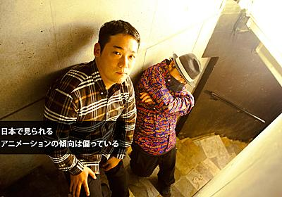 アニメ界の変人、奇才ビックフォードの正体 宇川直宏×土居伸彰 - インタビュー : CINRA.NET