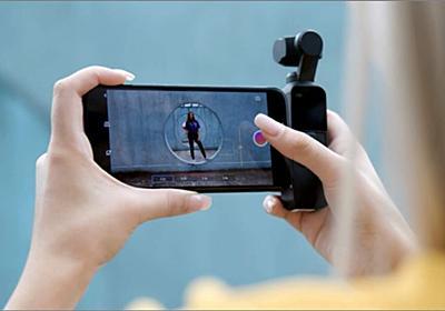 ドローンで有名なDJIからコンパクトな3軸ジンバル搭載カメラ「DJI Osmo Pocket」が発表だぞ! | むねさだブログ
