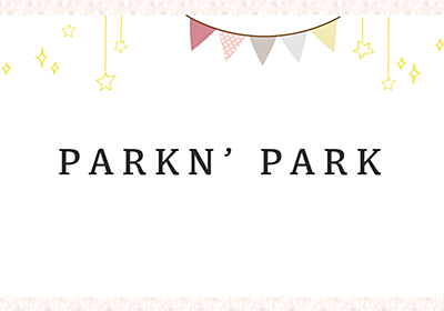 Parkn' Park | Webデザイナーの日記 子育て/家族/仕事/WM/WordPress/Illustrator/Webデザイン/Web制作