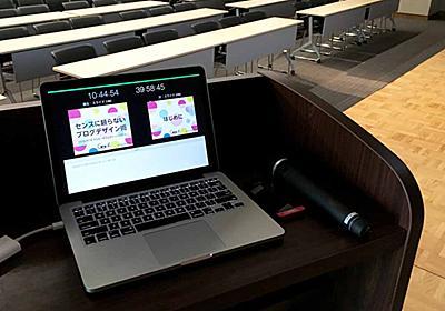 センスに頼らないブログデザイン術 #ブロフェス2015 |  ごりゅご.com